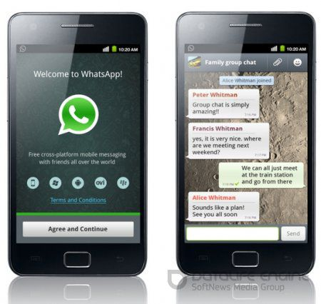 WhatsApp для Samsung