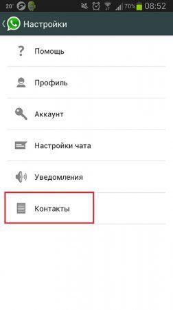 Що робити, якщо WhatsApp не баче контакт