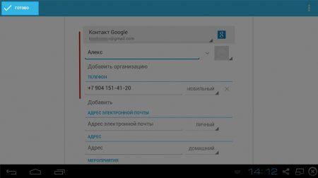 Whatsapp для Windows 8