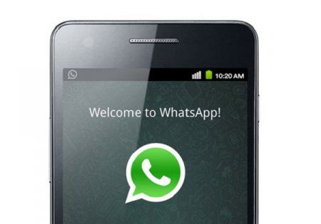 Как прочитать чужую переписку WhatsApp