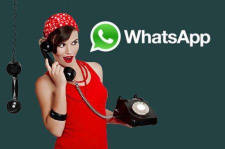 Как звонить через Whatsapp
