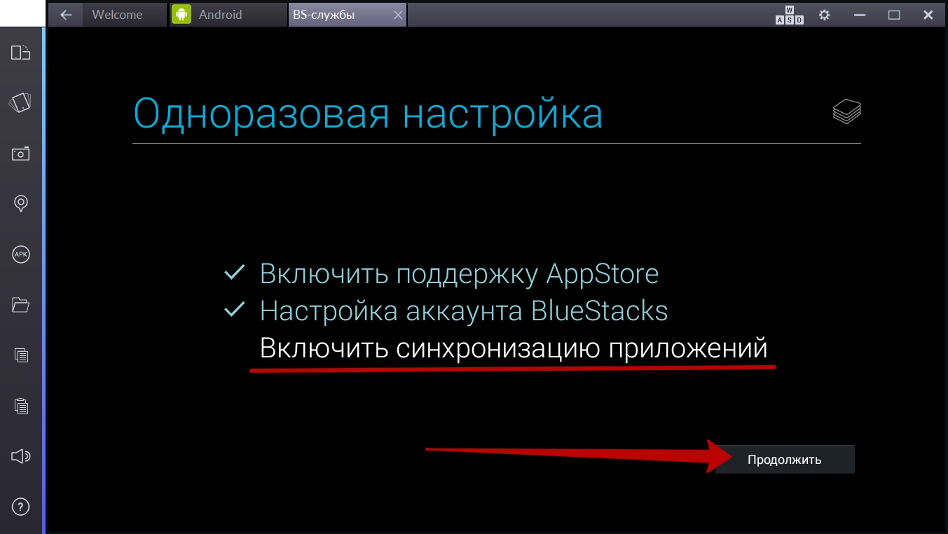 Как скачать whatsapp на компьютер windows 7