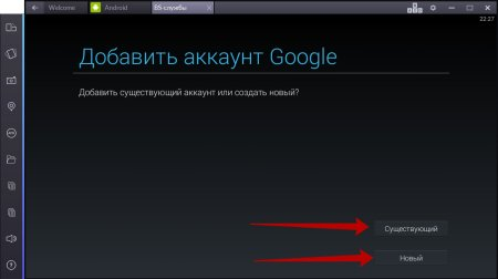WhatsApp для Windows 7