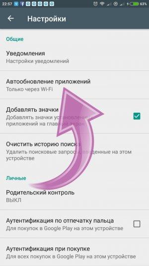 Как обновить Ватсап на Андроид и Айфон
