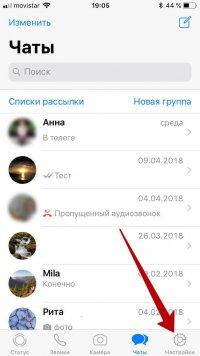 WhatsApp для ноутбука